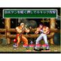 Simulador Da Máquina Neo Geo Art Of Fighting 2 (perfeito) Pc