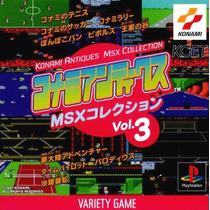 Konami Antiques Msx Collections V3 - Psx Frete Gratis.