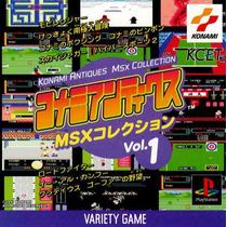 Konami Antiques Msx Collections V1 - Psx Frete Gratis.