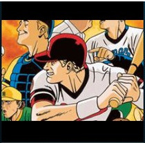 Baseball Stars 2 Ps3 Jogos
