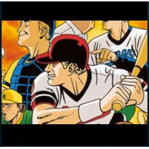 Baseball Stars 2 Ps3 Jogos Codigo Psn