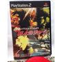 Cd De Play 2 Original The Anime Remix ( Ashita No Joe 2)
