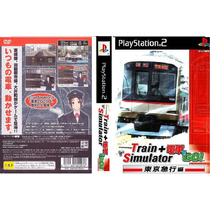 Patch Densha De Go & Train Simulator Ps2
