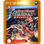 Dynasty Warriors: Gundam Reborn (códigos Ps3)