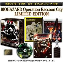 Biohazard Operation Raccoon City E-capcom Limited Japan Ps3