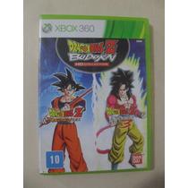 Dragon Ball Z Budokai Hd Collection Sem Manual - Original