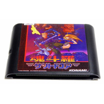 Contra Hard Corps Novo Roda No Mega Drive Japones Somente