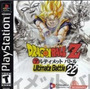 Dragon Ball Z Ultimate Battle 22 Patch Ps1