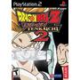 Dragon Ball Z Budokai Tenkaichi 2 Ps2 Patch