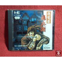 Chikudenya Toubei - Hu-card Para Nec Pc Engine - Conservado!