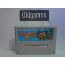 Donkey Kong 2 Original - Super Famicom