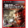Attack On Titan Shingeki No Kyojin Ps3 Psn Play 3