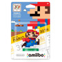 Amiibo Mario Modern Color Blue Nintendo Wiiu 3ds 2ds Maker