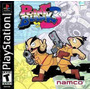 Point Blank 3 Patch Ps1 / Pc