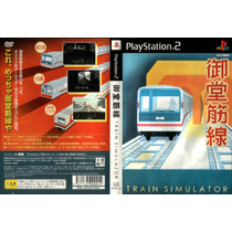 Patch Real Train Simulator Midosuji Line - Ps2