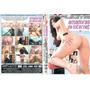 Dvd Filme Pornô Em Dvd Usado De Locadora E Muito Mais