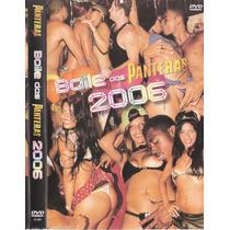 Dvd - Carnaval - Baile Das Panteras 2006 - As Panteras