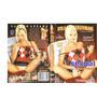 Dvd Brasileirinhas Trote Sexual De Carmen 2, Anal Original