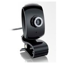 Web Cam Multilaser Plug & Play Black Piano Wc046