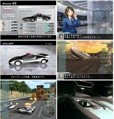 World Super Police - Playstation 2 - Frete Gratis.