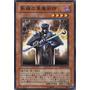 Yu-gi-oh Skilled Dark Magician - Common