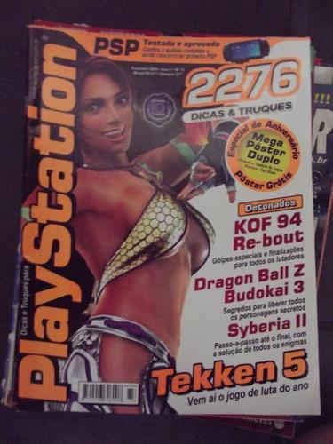 Revista Playstation Dicas E Truques 2276 Ano 7 Nª 73 Original