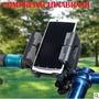 Suporte Bike Bicicleta Motocicleta K8 Moto G5 G5 Iphone 7 S5