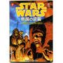 Star Wars O Império Contra Ataca Nº 4