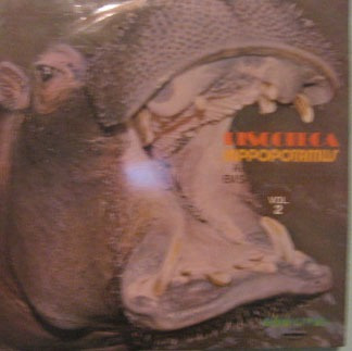 Discoteca Hippopotamus - Volume 2 - 1975 Original