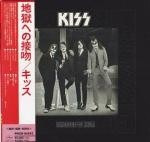 Cd Kiss Dressed To Kill (japones) Original