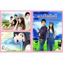 Dorama Thai drama Duang Jai Akkanee