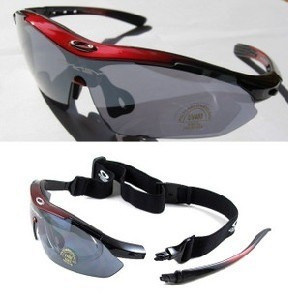 Comprar Óculos Esporte Ciclista 5 Lentes Personalizado Uv400 - Apenas R   155,90 - Aprender Para Vencer 7ad8ac8773