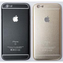 Capa Anti Impacto Iphone 6S