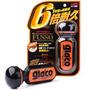 Kit Repelente Ultra Glaco glaco Mirror Coat Zero Soft99