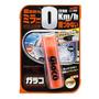 Repelente Glaco Mirror Coat Zero 40ml Soft99 O Melhor Preço