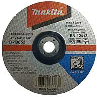 Disco de Corte Desbaste Abrasivo 180mm - D-19853-5 - Makita