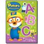 Pororo O Pequeno Pinguim Brincando Com O Alfabeto