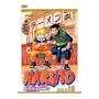 Naruto Gold 16 Mangá Panini! Edição Especial De Colecionador