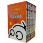 Box Diário De Um Banana 11 Livros Presente Para Adolescentes