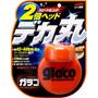 Glaco Big Soft99 120ml Repelente De Água