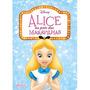 Disney Pipoca Alice Nos Pais Das Maravilhas