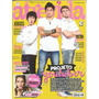 Revista Atrevida 255 Demi Lovato/justin Bieber/selena Gome