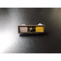 Medalha Metal 10 Anos