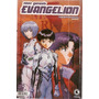 Neon Genesis Evangelion Vol. 05 Yoshiyuki Sadamoto
