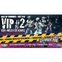 Zombicide Expansão Very Infected People Vip 2 Set #10