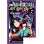 Neon Genesis Evangelion Edição Especial N° 7