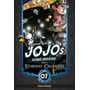 Jojo's Bizarre Adventure 07 Parte 03: Stardust Crusaders