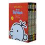 Box Diário De Um Banana 5 Volumes Pocket
