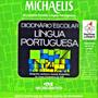 Michaelis Dicionário Escolar Língua Portuguesa Doutores