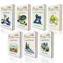 Livro Coleção Harry Potter J.k. Rowling 7 Volumes Luxo